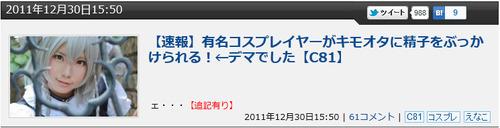 bandicam 2011-12-31 02-23-55-595