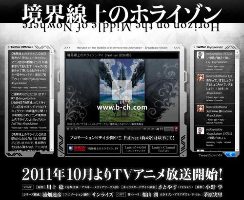 bdcam 2011-05-15 03-37-10-771