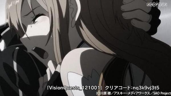 20121003200512