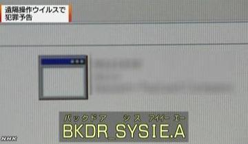 20121011103450