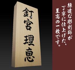 midashi_shikou