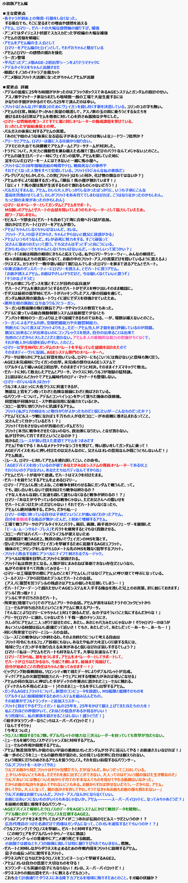 lib534165