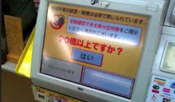 20130214135729