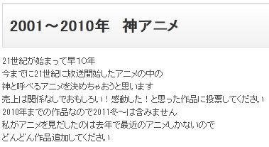 bdcam 2011-05-14 13-53-22-241