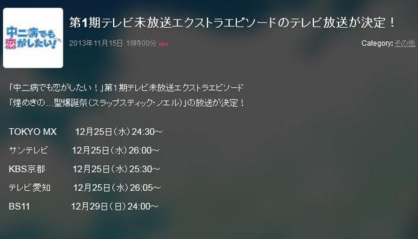 20131115232346