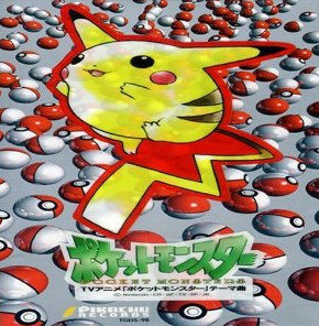 bdcam 2011-05-03 19-01-21-276