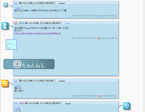 stein_sgate_cmd=upload&act=open&pageid=24&file=Skin-SS
