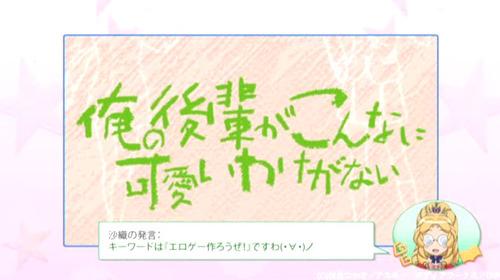 bdcam 2011-04-22 18-02-04-801