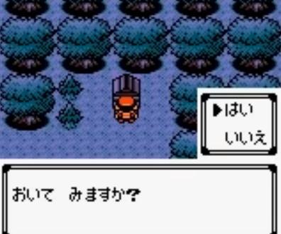 【速報】セレビィの入手方法がついに判明!!!!