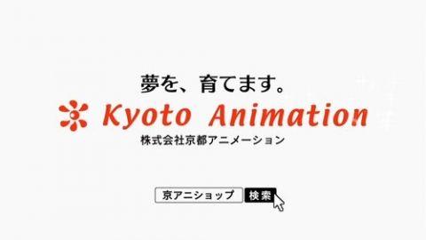 京アニがガンダムアニメ作ったら最高じゃね?