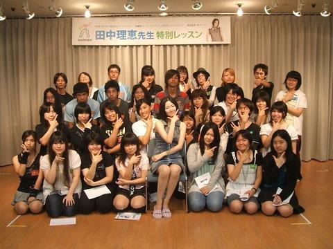 【悲報】アニメ系専門学校卒業生の進路先をご覧くださいwwww