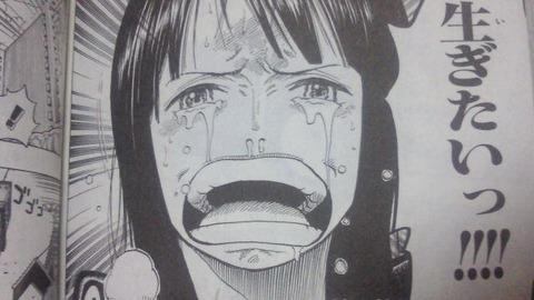 【悲報】ワンピ尾田、女子小学生に説教wwwwww