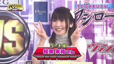 【悲報】声優、松来未祐さんが肺炎で休業・・・