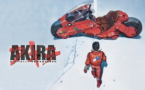 アニオタ「最近はAKIRAや攻殻機動隊、ビバップのようなアニメがない」