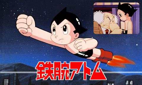 なぜ今のアニメオタク(自称)は昔のアニメを見ないのか?