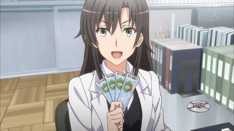 アニメで主人公担任が女教師だった時って大半が行き遅れだよな?