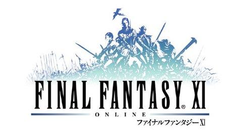 【悲報】FF11終了のお知らせ