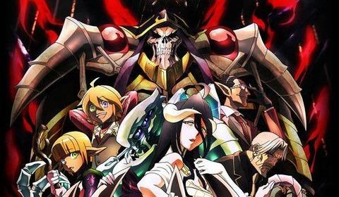 アニメの力って凄い!『オーバーロード』が累計60万部からシリーズ累計200万部超に!!