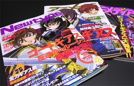 アニオタだけどアニメ雑誌を読んだ事ないんだが・・・