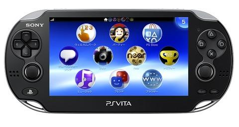 PS Vitaがアメリカで200万台突破
