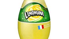 【悲報】レモンジーナが在庫処分に必死過ぎる件・・・