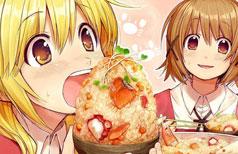 【画像】おいしそうにご飯食べてる女の子の画像ください!