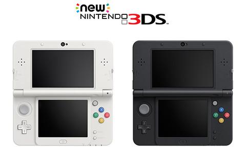 3DS後継機は立体視無くして1画面にしろって主張