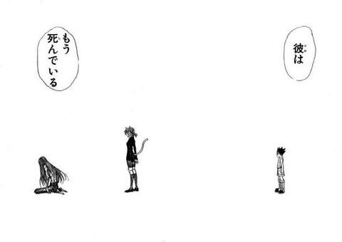 【悲報】冨樫先生の腰痛、治る見込み無し