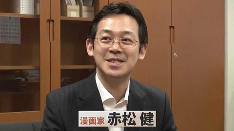 赤松健「同人おけ作品にマークをつけよう!」←日本で一番建設的な漫画家