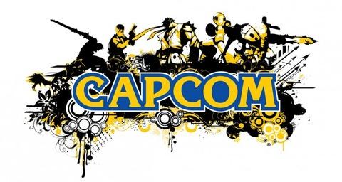 CAPCOMとかいう面白いゲームをバンバン作るのに何故人気になったのかを理解していない会社wwww