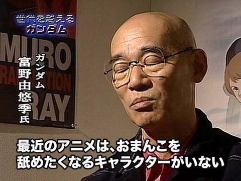 富野由悠季がアニメ版艦これの監督だった時にありがちな事wwwww