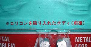 https://livedoor.blogimg.jp/otakugovernance/imgs/0/6/06340181.jpg