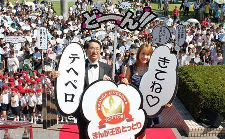 http://livedoor.blogimg.jp/otakugovernance/imgs/0/a/0aa8b649.jpg