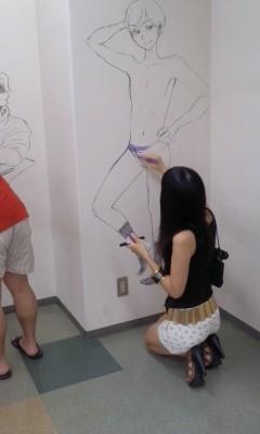 http://livedoor.blogimg.jp/otakugovernance/imgs/0/e/0ee2d3f1.jpg