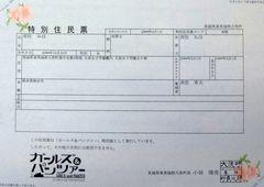 http://livedoor.blogimg.jp/otakugovernance/imgs/1/1/11a15d43.jpg