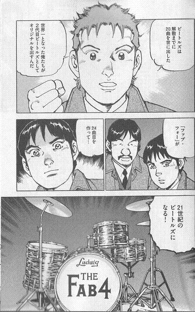 ジパング (漫画)の画像 p1_33