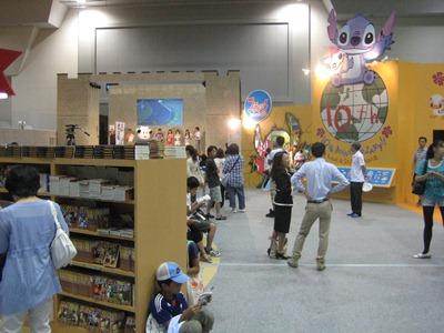 http://livedoor.blogimg.jp/otakugovernance/imgs/2/3/23c19e11.jpg