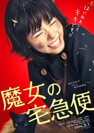 http://livedoor.blogimg.jp/otakugovernance/imgs/2/7/2743a48a.jpg