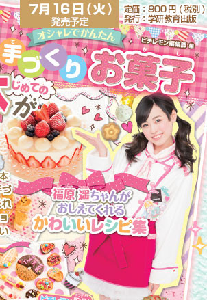 http://livedoor.blogimg.jp/otakugovernance/imgs/2/b/2b8271da.jpg