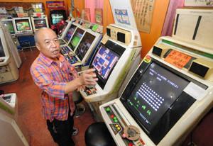 http://livedoor.blogimg.jp/otakugovernance/imgs/3/8/38f3b796.jpg