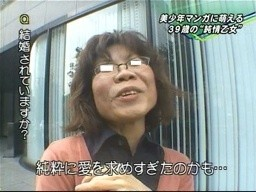 http://livedoor.blogimg.jp/otakugovernance/imgs/4/4/44a01f4f.jpg