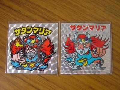 https://livedoor.blogimg.jp/otakugovernance/imgs/4/6/4621b913.jpg