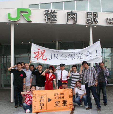 http://livedoor.blogimg.jp/otakugovernance/imgs/4/9/49d1c64d.jpg