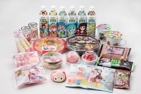http://livedoor.blogimg.jp/otakugovernance/imgs/5/3/538e1246.jpg