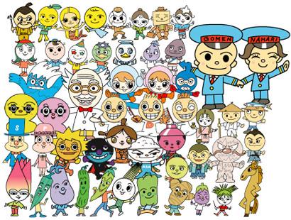 http://livedoor.blogimg.jp/otakugovernance/imgs/5/8/58cddf83.jpg
