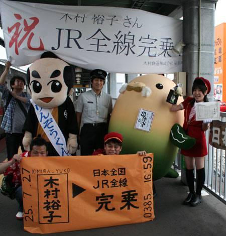 http://livedoor.blogimg.jp/otakugovernance/imgs/5/f/5f35baac.jpg