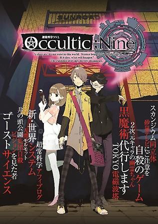 http://livedoor.blogimg.jp/otakugovernance/imgs/6/1/6179f143.jpg