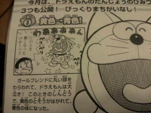 https://livedoor.blogimg.jp/otakugovernance/imgs/6/2/6249e247.jpg