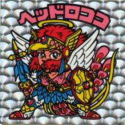 https://livedoor.blogimg.jp/otakugovernance/imgs/6/2/62fa9ce3.jpg