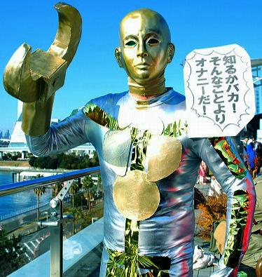 https://livedoor.blogimg.jp/otakugovernance/imgs/6/6/66701626.jpg